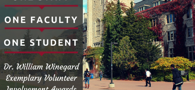 2020 Dr. William Winegard Volunteer Awards – Nominations Open